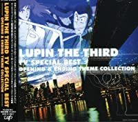 Lupin III TV Special Best (2000-02-21)