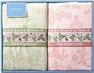 ウェッジウッド タオルケット 2枚 ワイルドストロベリー コレクション WW8612
