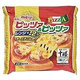 [冷凍] 明治 レンジピッツァ&ピッツァ 2枚入 250g