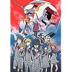 ダーリン・イン・ザ・フランキス 6(完全生産限定版) [Blu-ray]