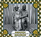 1990-1995: The Best of the African Years