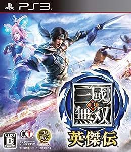 真・三國無双 英傑伝 - PS3
