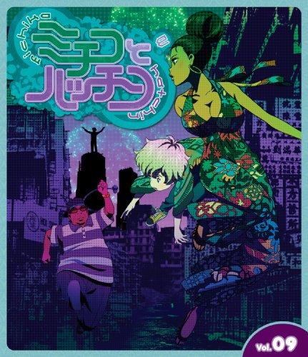 ミチコとハッチン Vol.9 Blu-ray