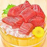 築地の王様 マグロ まぐろぶつ 切り落とし 500g前後 訳あり 国産 刺身 寿司 海鮮丼