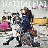 NAI NAI NAI (傷だらけの悪魔盤) (初回限定盤) (DVD付)
