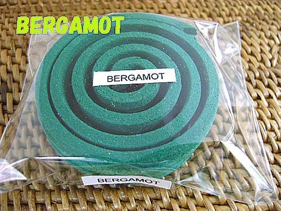 バックアップモールス信号動的THAI INCENSE タイのうずまき香COILS INCENSE【BERGAMOT ベルガモット】