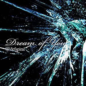 Dream of you(B type:CD)