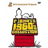 スヌーピー:1960年代コレクション 特別版 [DVD]