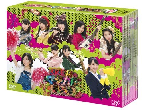 SKE48のマジカル・ラジオ3 DVD-BOX 初回限定豪華版