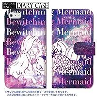 301-sanmaruichi- Xperia Z5 ケース Xperia Z5 カバー エクスペリア Z5 ケース 手帳型 おしゃれ LITTLE MARMAID 人魚姫 宇宙 プリンセス マーメイド D 手帳ケース SONY