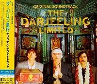 THE DARJEELING LIMITED: ORIGINAL SOUNDTRACK by Soundtrack (2008-07-28)
