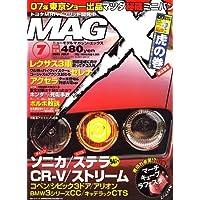 MAG X (ニューモデルマガジンX) 2006年 07月号 [雑誌]