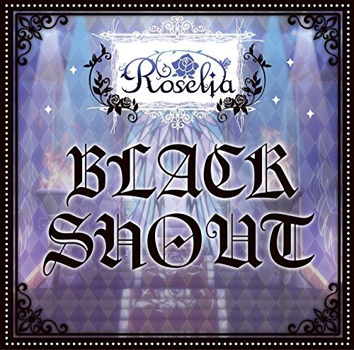 BLACK SHOUT(通常盤)