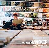 LEGENDオブP-VINE日本語ラップMIX