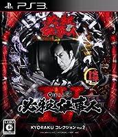 ぱちんこ 必殺仕事人IV KYORAKUコレクション Vol.2 - PS3