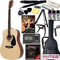 HONEY BEE アコースティックギター W-15 初心者入門16点セット /ナチュラル(9707021138)