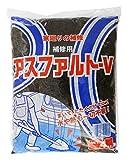 家庭化学 アスファルトV 黒 4kg