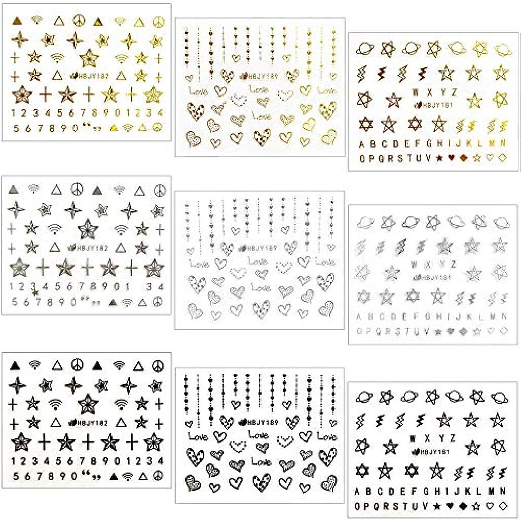 最適記憶バリケード【リュミエラ】9枚セット レジン ネイル シールA 【3種×3色 ゴールド シルバー ブラック】 ハート 星 etc. ネイルにも!
