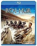ベン・ハー [Blu-ray]