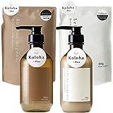 [Amazon限定ブランド] Koloha+Plus シャンプー トリートメント 本体ボトル 詰め替え セット ノンシリコン アミノ酸 オーガニック シャンプー レベナオーガニック