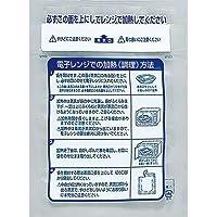 福助工業 レンジシール FKタイプ規格袋 No.1 (200枚)巾130×長さ170mm