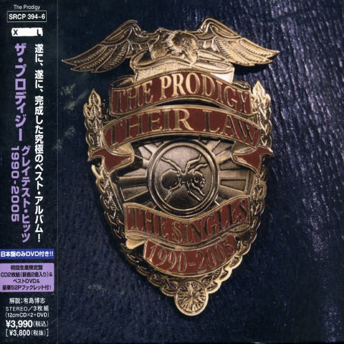 The Prodigy Their Law The Singles 1990-2005 (初回生産限定盤)