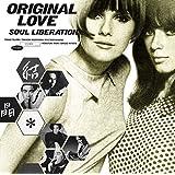 結晶-SOUL LIBERATION-(生産限定アナログ盤) [Analog]