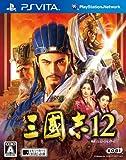 三國志12 - PS Vita