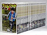 ファンタジスタ 復刻版 コミック 1-25巻セット (少年サンデーコミックス)