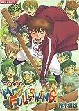 ドラマCDシリーズ「Mr.FULLSWING」 (<CD>)