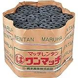 橋本産業 マッチレンタン ワンマッチ練炭 14個入り