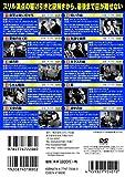 サスペンス映画コレクション 名優が演じる犯罪の世界 DVD10枚組 ACC-146 画像