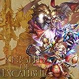 征戦!エクスカリバー オリジナルサウンドトラック2