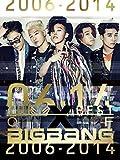 THE BEST OF BIGBANG 2006-2014 (CD3枚組+DVD2枚組)