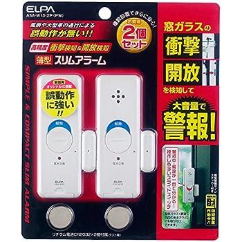 ELPA 薄型ウインドウアラーム 衝撃&開放検知 パールホワイト 2個入 ASA-W13-2P(PW)
