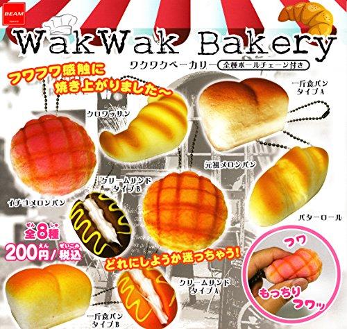 Wak Wak Bakery わくわくベーカリー 全8種セット ガチャガチャ