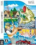 ウチ釣りッ! バスフィッシング - Wii