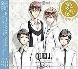 SQ ユニットソング「表裏」シリーズ 『表QUELL』 / QUELL
