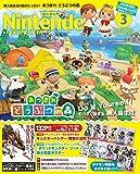 Nintendo DREAM(ニンテンドードリーム) 2020年 03月号 [雑誌]