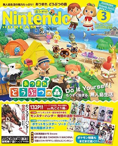 Nintendo DREAM(ニンテンドードリーム) 2020年 03月号 [雑誌] Kindle版