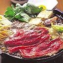 香川県産讃岐オリーブ牛すき焼き4人前セット 野菜 うどん付き 《*冷蔵便》