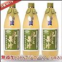 岩手県産 無添加 りんごジュース(ジョナゴールド) 1000ml×3 田村りんご店