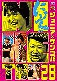 にけつッ!!28[DVD]