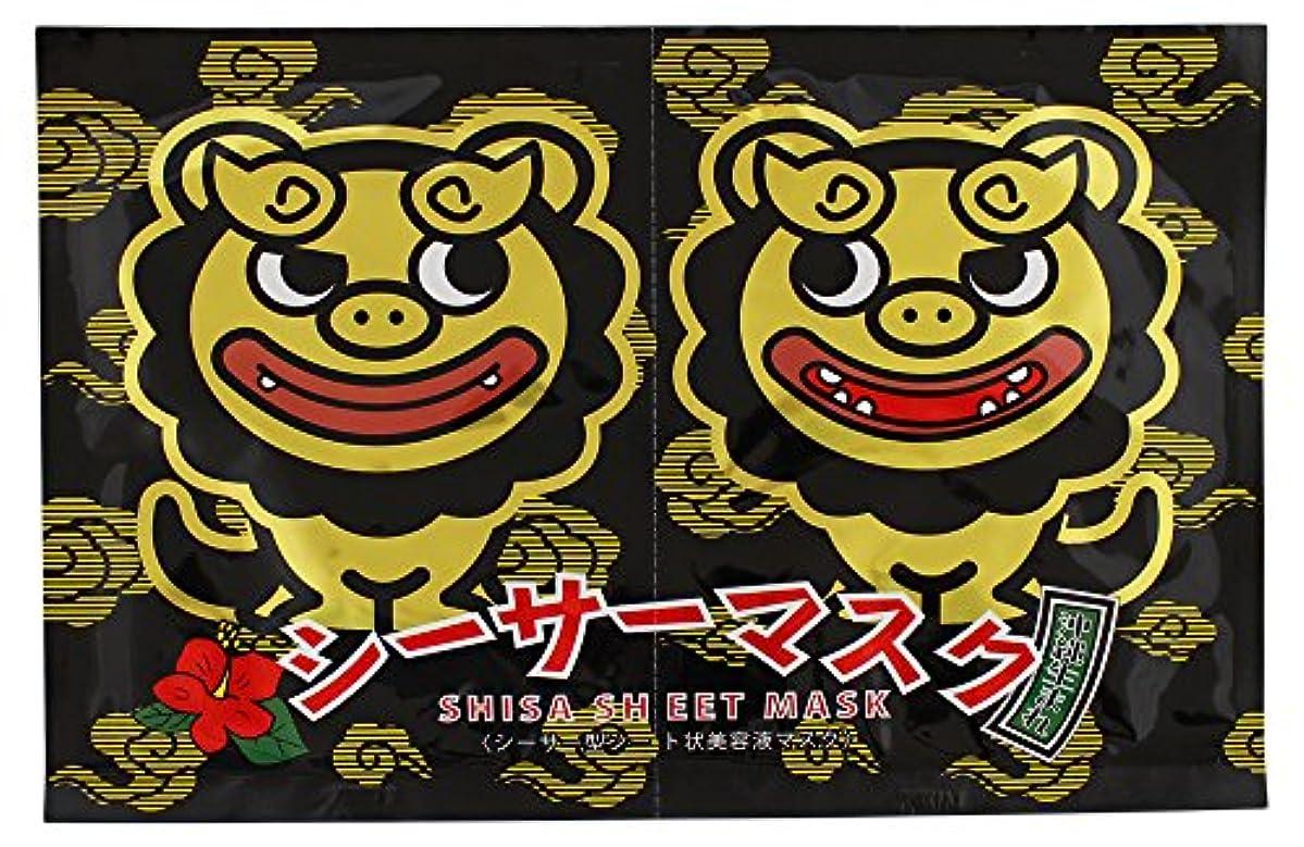 神聖モスオーケストラシーサーマスク(黒) 10パック(20シート)