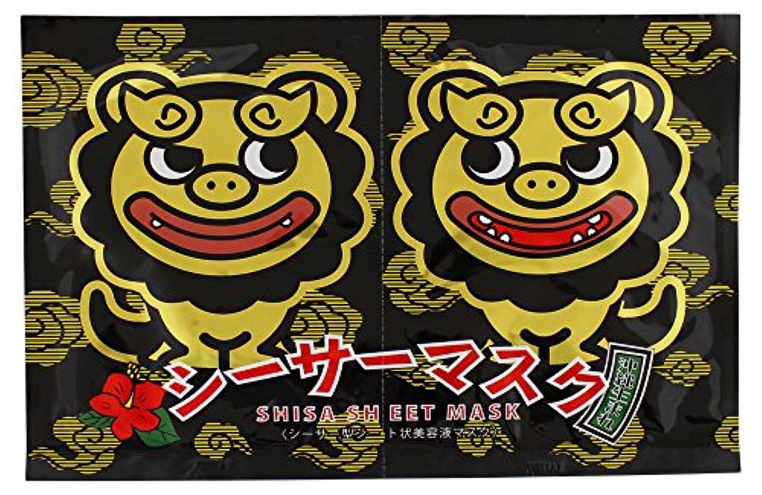 アーカイブ眩惑する思い出すシーサーマスク(黒) 10パック(20シート)