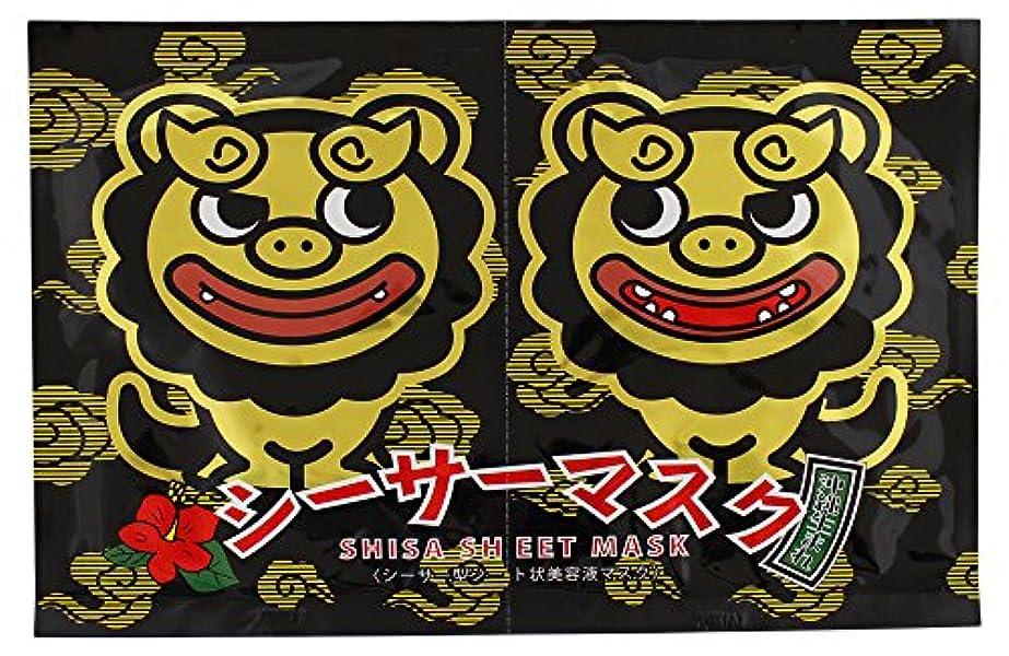 思想祭り放映シーサーマスク(黒) 20パック(40シート)入り内箱
