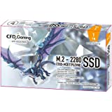 CFD販売 SSD 1TB 内蔵 M.2-2280(MVMe) 接続 PCIe Gen4x4 CFD PG3VNDシリーズ CSSD-M2B1TPG3VND