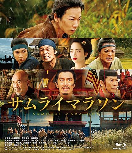 【Amazon.co.jp限定】サムライマラソン BDコレクターズ・エディション (特製A4クリアファイル付) [Blu-ray]