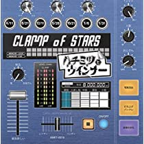 CLAMP of STARS (ARROW BLUE)<青盤>