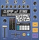 CLAMP of STARS (ARROW BLUE) lt 青盤 gt